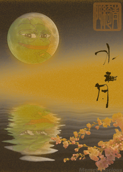 Japanese Moon Pepe